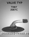 Schläuche Implement, AS-Front, MPT - Schlauch 7.50-18 TR87